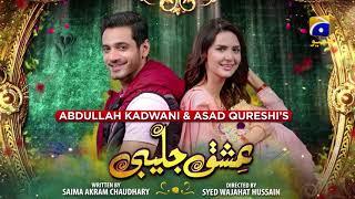Ishq Jalebi - Episode 30 - 13th May 2021 - HAR PAL GEO
