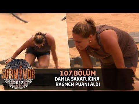 Survivor 2018 | 107. Bölüm |  Damla Sakatlığına Rağmen Puanı Aldı