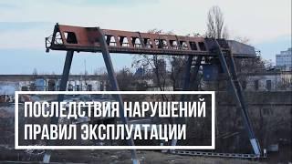 Регистрация опасных производственных объектов в Ростехнадзоре
