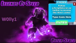 !!! Roblox legends of speed !!! super duper codes !!! Outer space !!!
