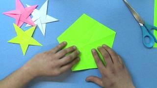 Поделки из бумаги. Как сделать звезду из бумаги самый простой способ без клея.