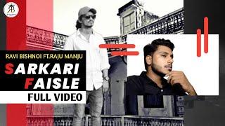 Raju Manju- Sarkari Faisle(official video) Ravi Bishnoi | Jodhpur Sehar Ka Su Raja Jaanle | New Song