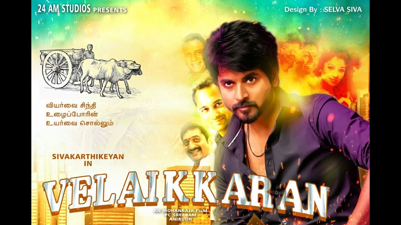 Velaikaran 2017 Tamil Full Movie Download Hd 720P Online Watch Torrent Filmywap-9540