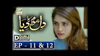 Dil Mom Ka Diya Episode 11 & 12 – 2nd October 2018 - ARY Digital [Subtitle Eng]