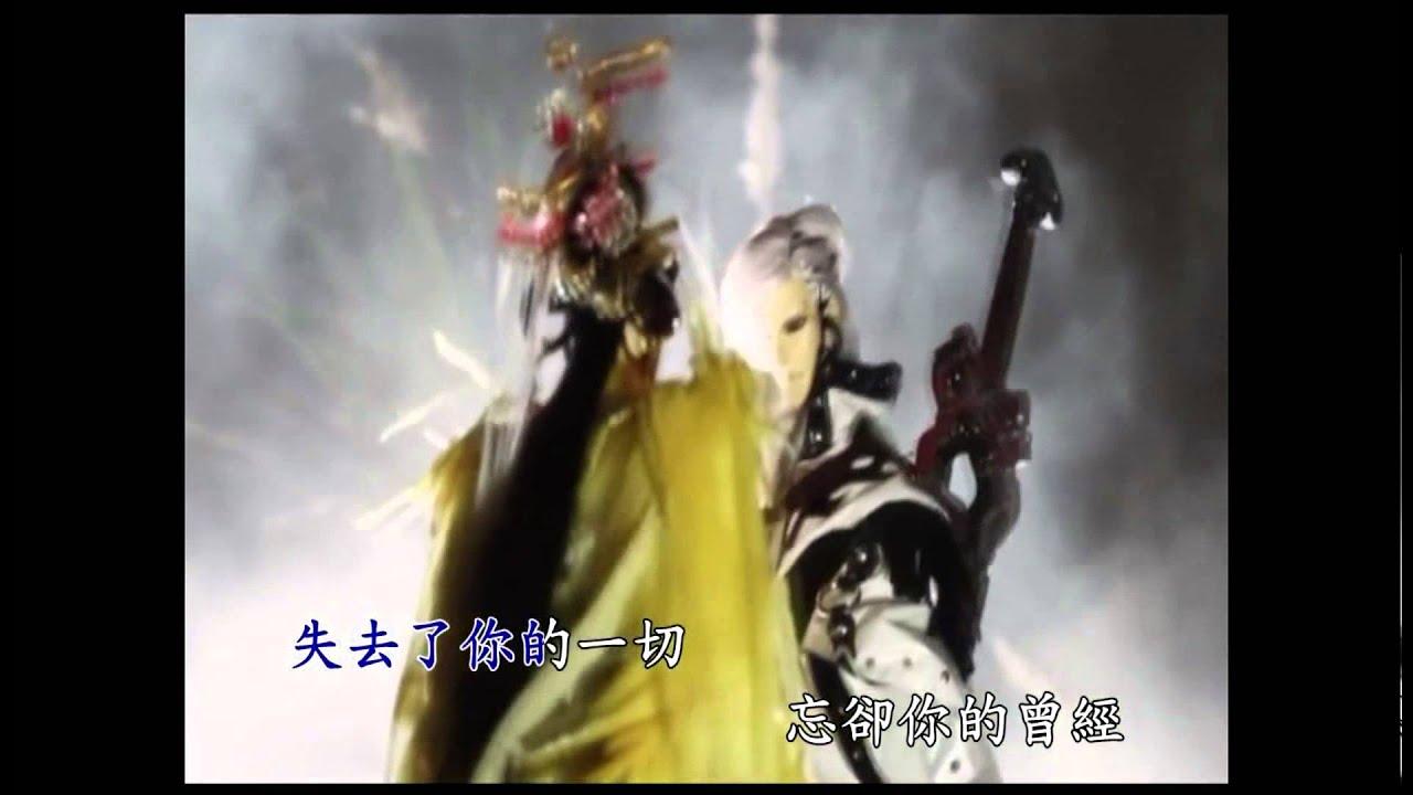 黃立綱-隨風而去(左伴右唱- Lin Kinns 字幕) - YouTube