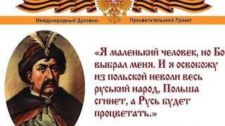 Презентация Внешняя политика России,  вторая половина  XVII века
