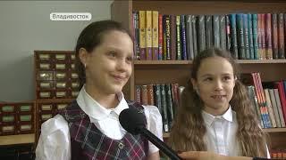 Чтения-арт для малышей проведут в Приморье