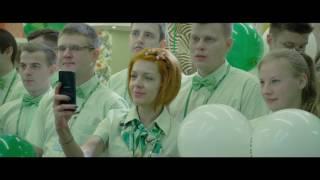 Открытие Леруа Мерлен Косино. Москва, 31.08.2016