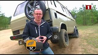 Тест-драйв Volkswagen T3 Syncro. Коробка передач