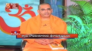 Vivekananda On Real Meaning of Seva | Swami Bodhamayanandha | Rise and Shine | EPI 225 | HMTV