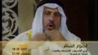 Ahmadiyya - الحوار المباشر - التحريف في الكتاب المقدس