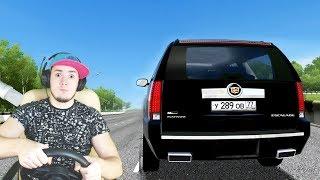 РАБОТАЮ ВОДИТЕЛЕМ ПРЕЗИДЕНТА - City Car Driving с РУЛЕМ