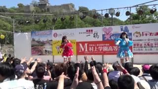 きみともキャンディ 2016.5.4 歌おう!踊ろう!アイドル祭り in 丸亀お...