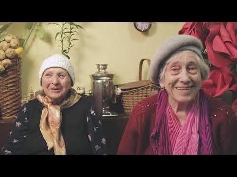 Добродомик глазами Бабушек и Дедушек