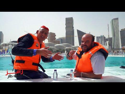 رد فعل محمد عبد الرحمن الكوميدي بعد رؤية رامز جلال هزار وضحك