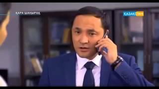 Кара Шанырак 87 серия Қара Шаңырақ 87 серия смотреть онлайн