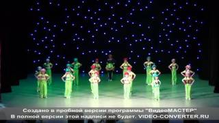 Танец Паровоз Букашка