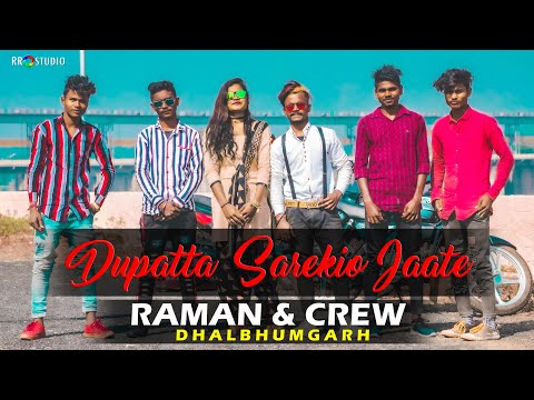 Dupatta Sarekio Ja The  Raman & Crew  Singer Sankar Bariak