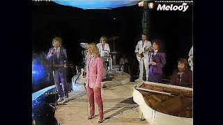 ABBA  - The Winner Takes it All (France 1980) HQ