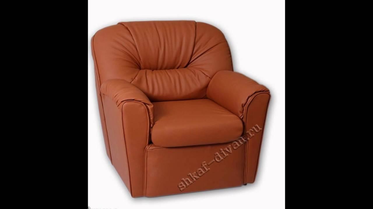 Пружинное кресло своими руками 316