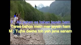Tujhe Dekha To Yeah Jana Karaoke