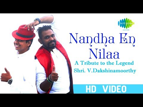 Nandha En Nilaa | Tribute to V. Dakshinamoorthy | Sarath Santosh, M.S. Jones Rupert | HD Video