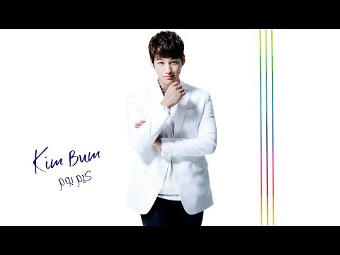 Kim Bum♥ ...لمحبي كيم بوم جميع الافلام والمسلسلات