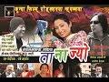 Mr. TANAJYO   New Newar Full Movie Ft. Sabin Shakya, Palpasha Dongol   Naresh Shahi