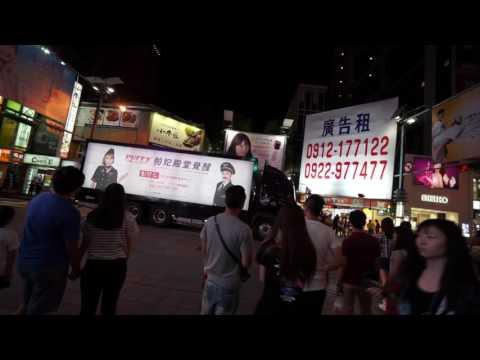 PUFFY x MOVING STAGE 夜間西門町宣傳!!!!