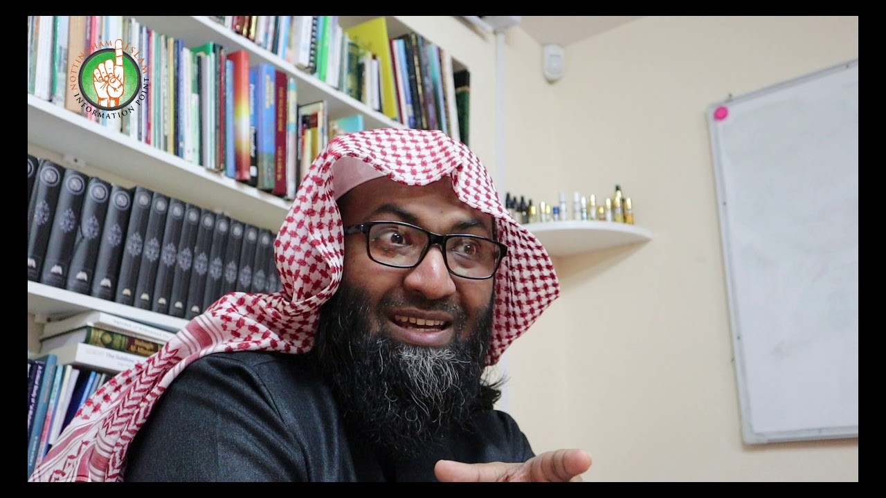 Purity of Faith - A Study on Islamic Monotheism [Part Nine] by Ustadh Rashed Al-Madani