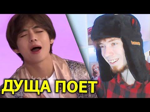 [BTS RUSSIAN CRACK #24] БЕЙБИ (мат) от @КЕША    РЕАКЦИЯ MAHTUKOP