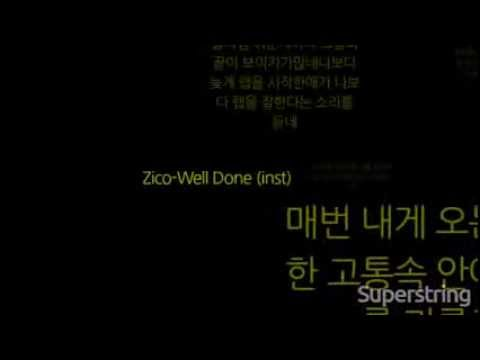 High Well -승재 (Zico-Well Done inst)