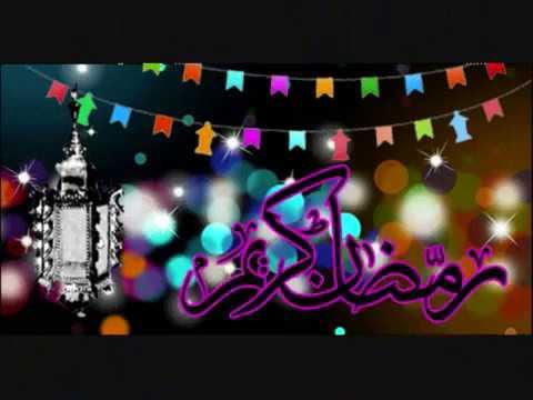 جكيم رمضان كريم وحوي يا وحوي رمضان كريم Youtube