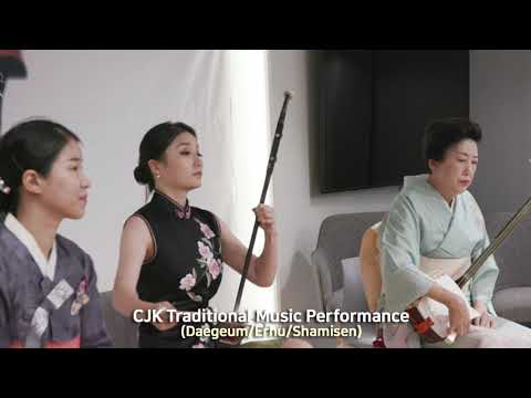 China, Japan, Korea Traditional Music Performances