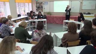 Мастер класс по проведению интегрированных уроков (литература и математика; литература и география)