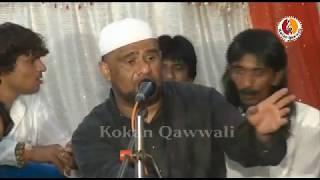 Murad Aatish Qawwali | Apno Se Jin Ke Waste Ye Dushmani Huyi | Wadawli 2017 | Ko