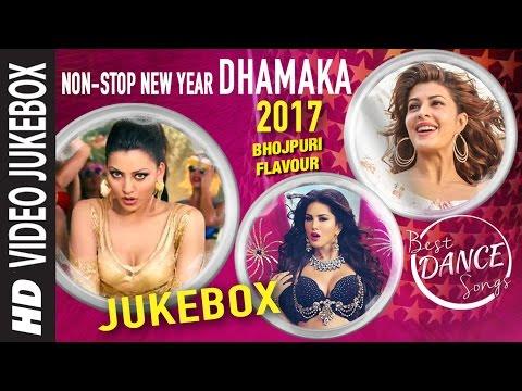 BEST DANCE SONGS - Non Stop NEW YEAR DHAMAKA 2017 - Bhojpuri Flavour | VIDEO JUKEBOX |HAMAARBHOJPURI
