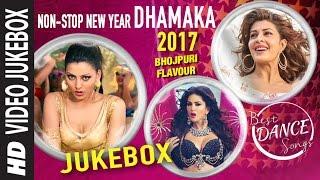 best dance songs non stop new year dhamaka 2017 bhojpuri flavour   video jukebox  hamaarbhojpuri