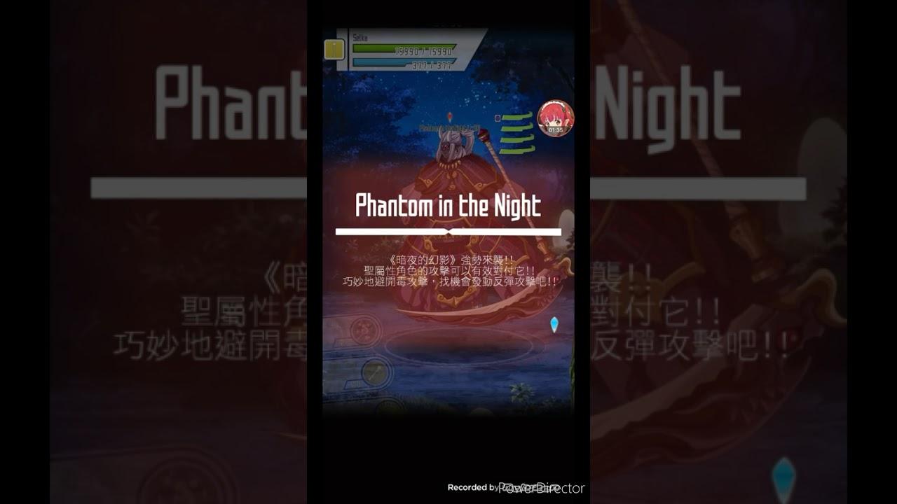 刀劍神域 記憶重組 特殊裝備活動 七夕篇 絕級 - YouTube