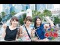 フレンチ・キスのキス旅#1 の動画、YouTube動画。