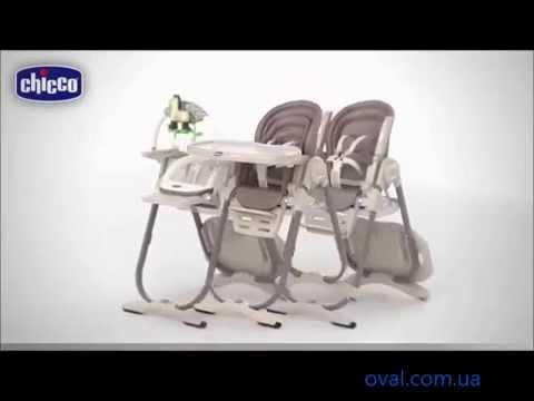 стульчик для кормления Chicco Polly Magic Youtube