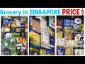 MONTHLY GROCERY IN SINGAPORE WITH PRICES    GROCERY FOR MONTH OF APRIL 2019