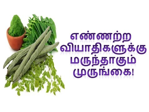 tamil siddha vaithiyam to lose weight