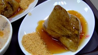 Old Yancheng Ten Brothers Sweet Mung Bean Soup u0026 Snack(Arts Museum Store),Taiwan 高雄老鹽埕十兄弟綠豆湯肉粽碗粿美術館店