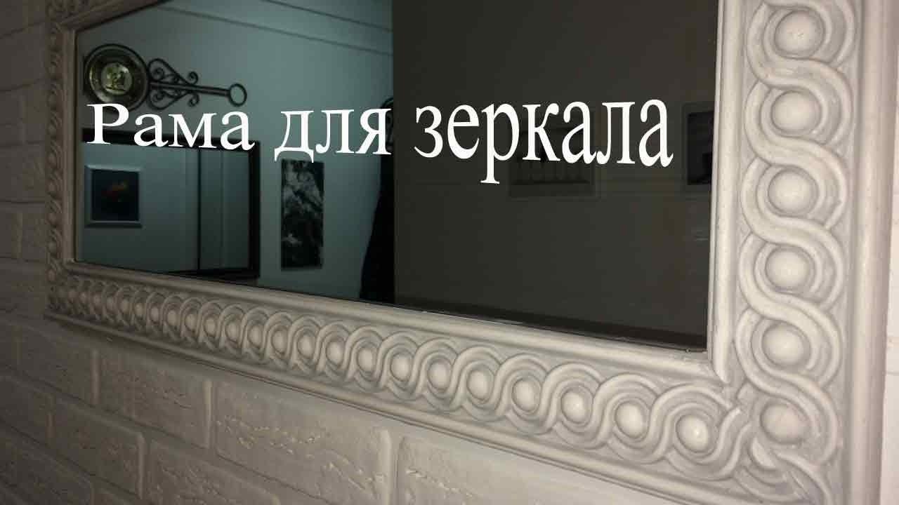 Бесплатная доставка по всей украине. Зеркала в прихожую в интернет магазине дубок — dybok. Ua. Тел. : 0 (44) 383-33-82. Каталог зеркал, лучшие цены, доставка, гарантия!