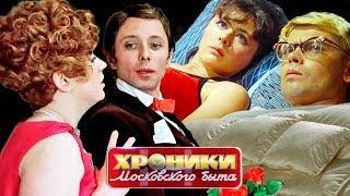 Облико морале. Хроники московского быта Центральное телевидение