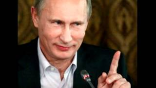Все на нет - Меня зовут Владимир Путин