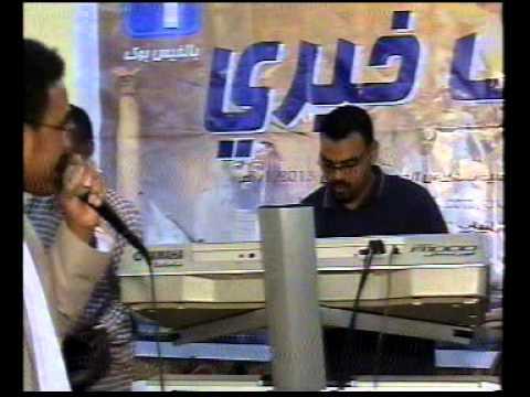 الفنان يوسف خيري شربسي الوق اي تامسي 1 video download