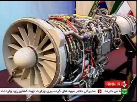 Iran Made Owj Turbojet Engine Design Center