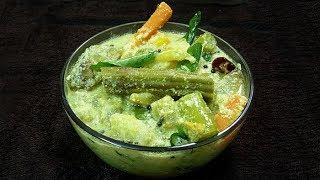 Aviyal  recipe in Tamil / அவியல் / Avial in Tamil / South Indian Avial Recipe